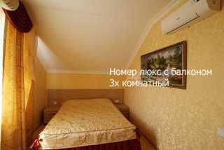 джемете гостиницы