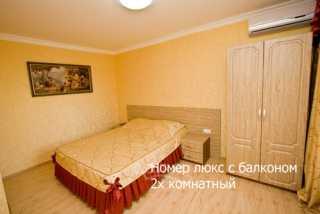 гостевые дома джемете