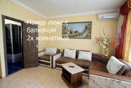 джемете отель